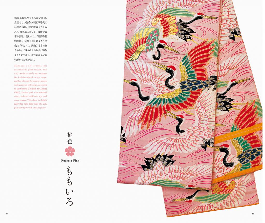 What The Color Of Your Kimono Says About You Galerie